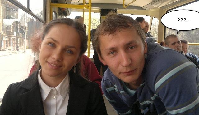как-познакомтися-с-девушкой-в-общественном-транспорте
